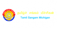 Tamil Sangam Michigan